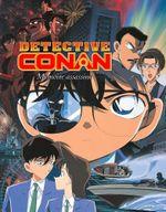 Affiche Détective Conan : Mémoire assassine