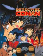 Affiche Détective Conan : Le Gratte-ciel infernal