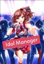 Jaquette Idol Manager