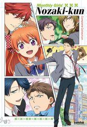 Affiche Monthly Girls' Nozaki-kun