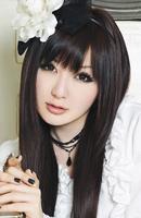 Photo Eri Kitamura