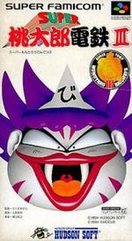 Jaquette Super Momotaro Dentetsu III