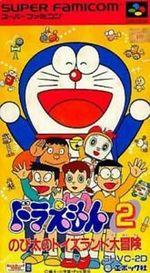 Jaquette Doraemon 2: Nobita no Toys Land Daibouken