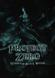 Jaquette Project Zero : La Prêtresse des Eaux Noires