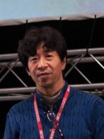 Photo Ryō Mizuno