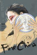 Affiche Fine China