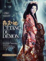 Affiche L'Étang du démon