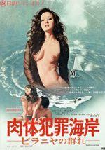 Affiche Sex-Crime Coast: School of Piranha