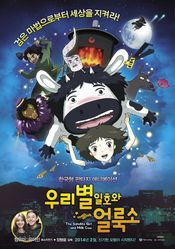 Affiche The Satellite Girl and Milk Cow
