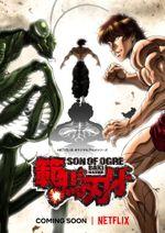 Affiche Baki: Son of Ogre