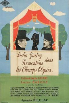 Affiche Remontons les Champs-Élysées