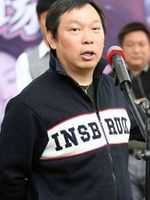 Photo Hú Chǔ-Xǐ