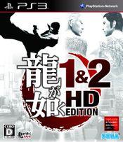 Jaquette Yakuza 1 & 2 HD Edition