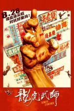 Affiche KungFu Stuntmen