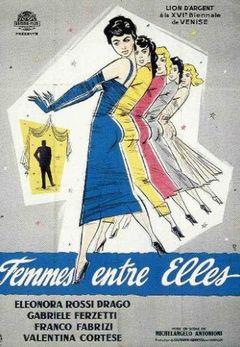 Affiche Femmes entre elles