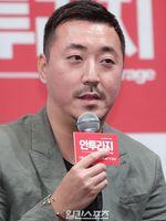 Photo Jang Young-Woo