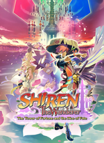 Jaquette Shiren the Wanderer: The Tower of Fortune and the Dice of Fate