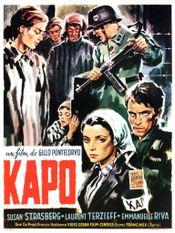 Affiche Kapò