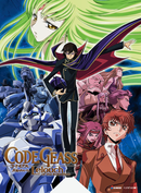 Affiche Code Geass: Lelouch of the Rebellion