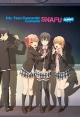 Affiche My Teen Romantic Comedy: SNAFU Climax